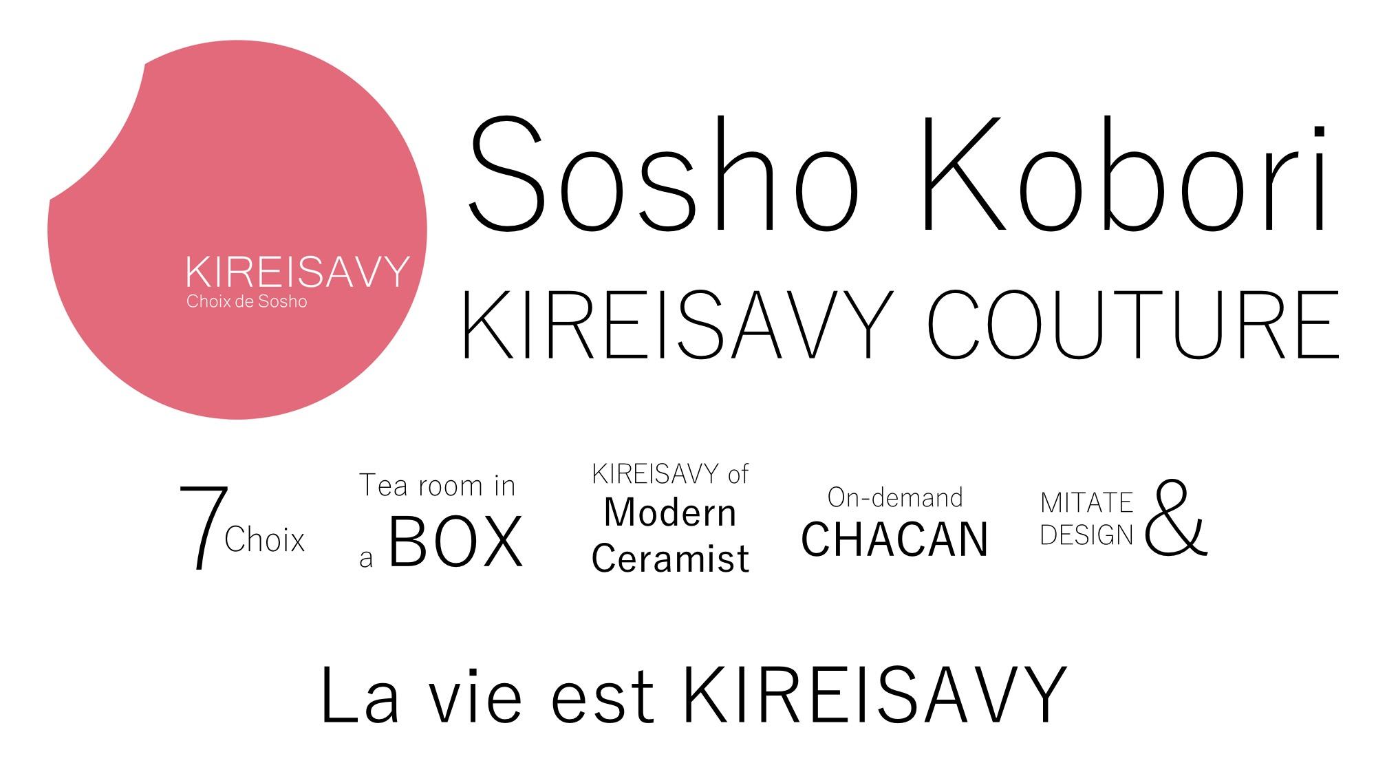Choix de Sosho Plan_0220pptx